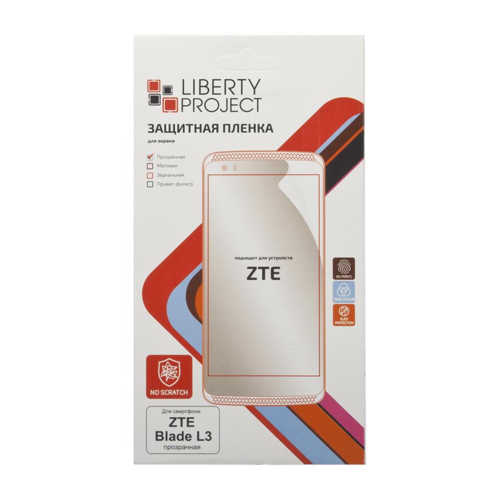 Liberty Project защитная пленка для ZTE Blade L3, прозрачная цена и фото
