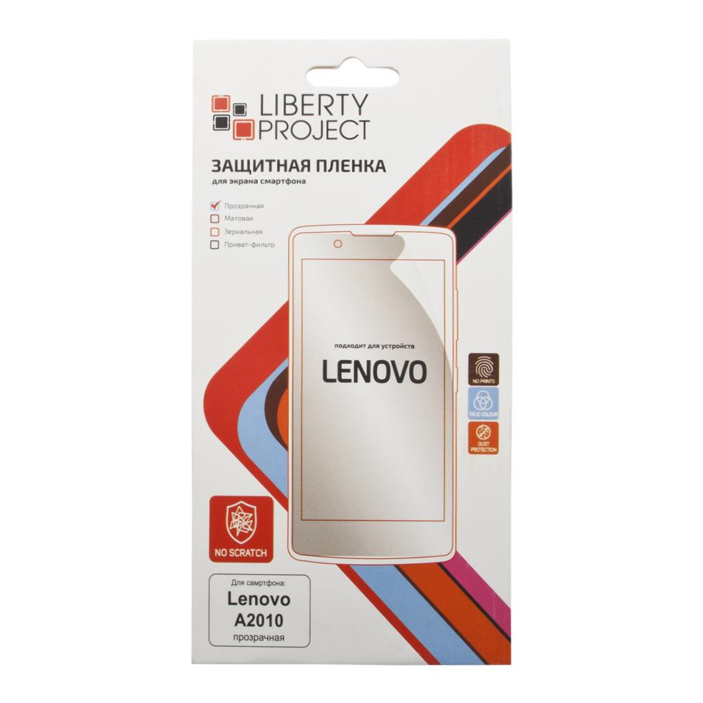 Liberty Project защитная пленка для Lenovo A2010, прозрачная стоимость