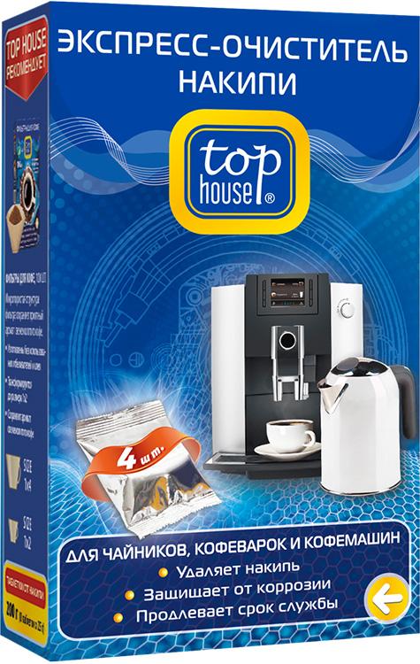 """Экспресс-очиститель накипи """"Top House"""" для чайников, кофеварок и кофемашин, 4 х 50 г"""