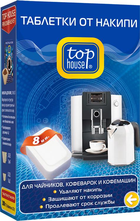 """Таблетки от накипи """"Top House"""" для чайников, кофеварок и кофемашин, 8 шт х 25 г"""