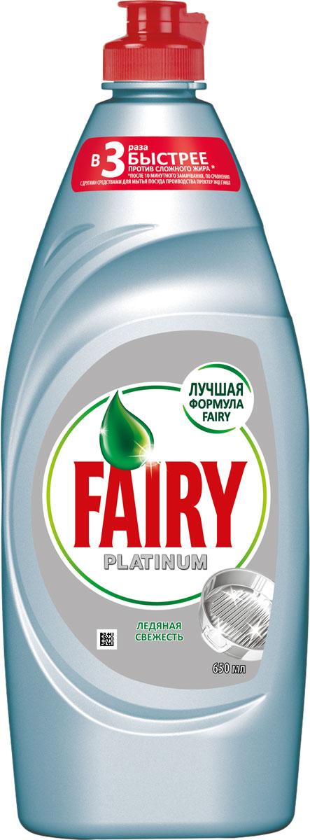 Средство для мытья посуды Fairy Platinum