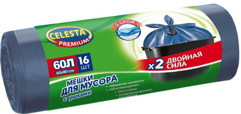 Мешки для мусора Celesta, с ушками, 60 л, 16 шт мешки для мусора celesta с ушками 60 л 16 шт