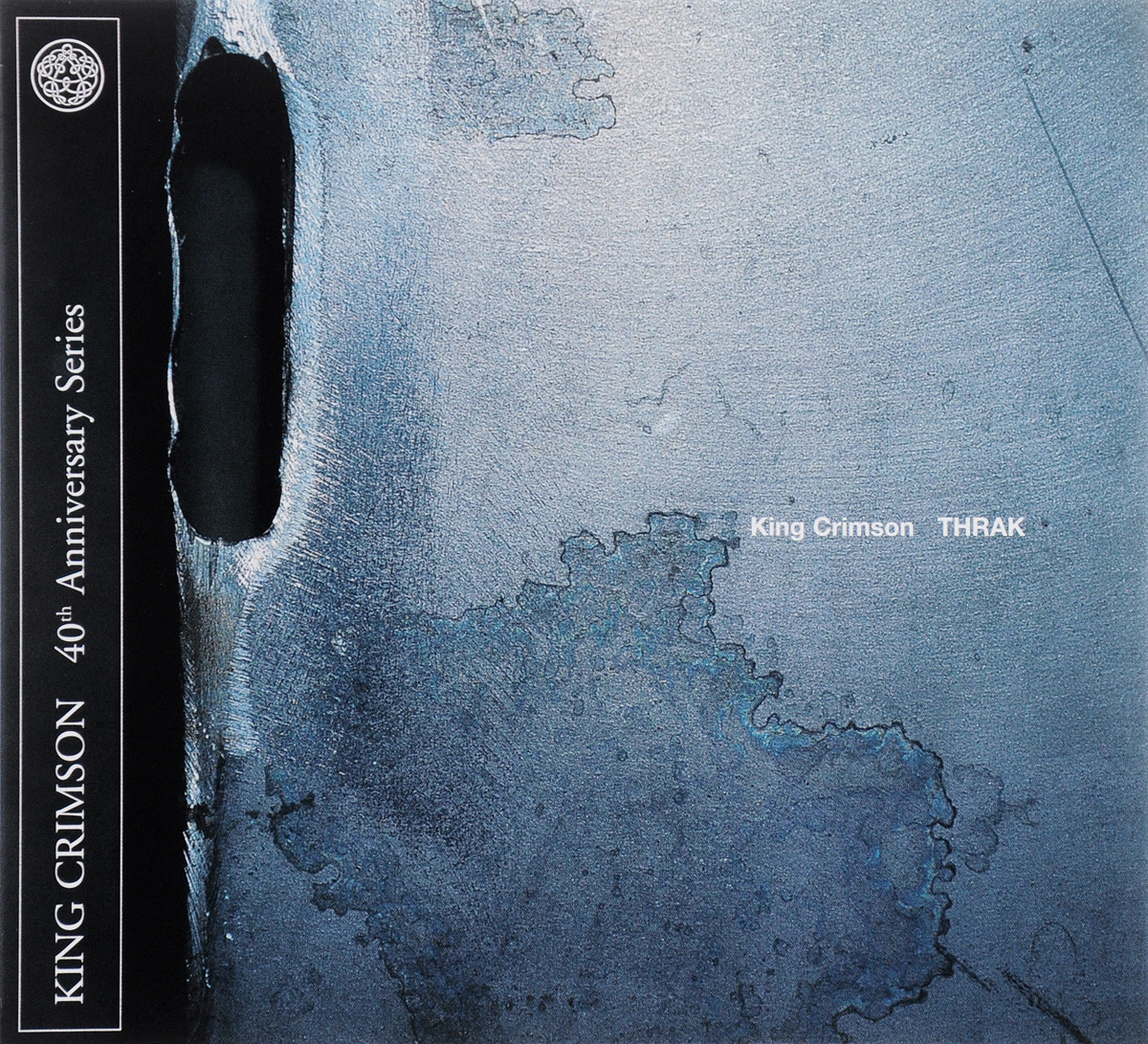 King Crimson King Crimson. Thrak 40th Anniversary Edition (CD + DVD) музыка dvd audio dts