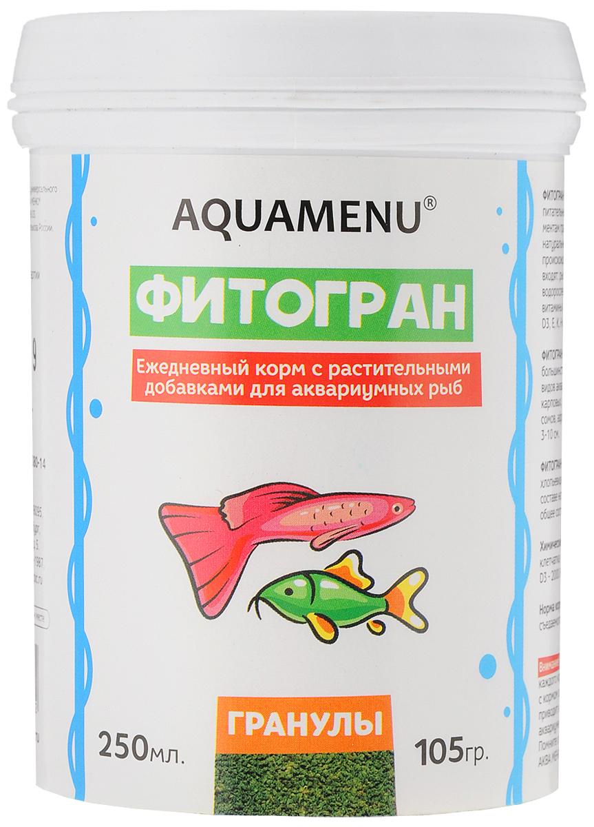 Корм Aquamenu Фитогран для аквариумных рыб, с растительными добавками, 250 мл (105 г)