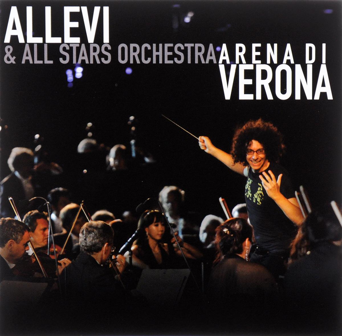 Джиованни Эллеви,All Stars Orchestra Giovanni Allevi & All Orchestra. Arena Di Verona (CD + DVD)