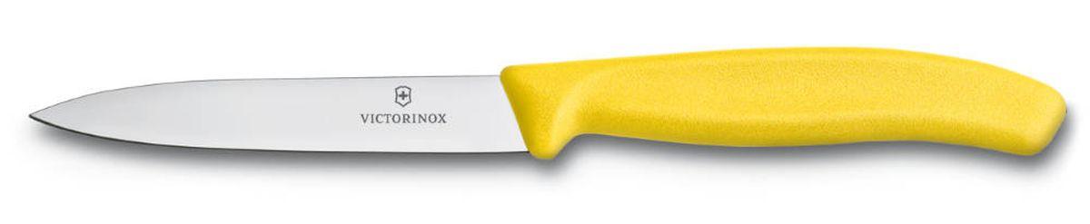 купить Нож для овощей Victorinox