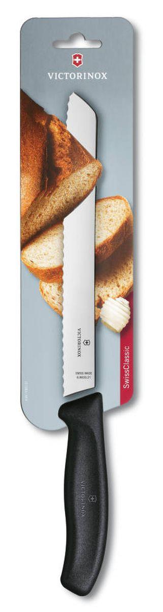 Нож для хлеба Victorinox SwissClassic, цвет: черный, длина лезвия 21 см цена