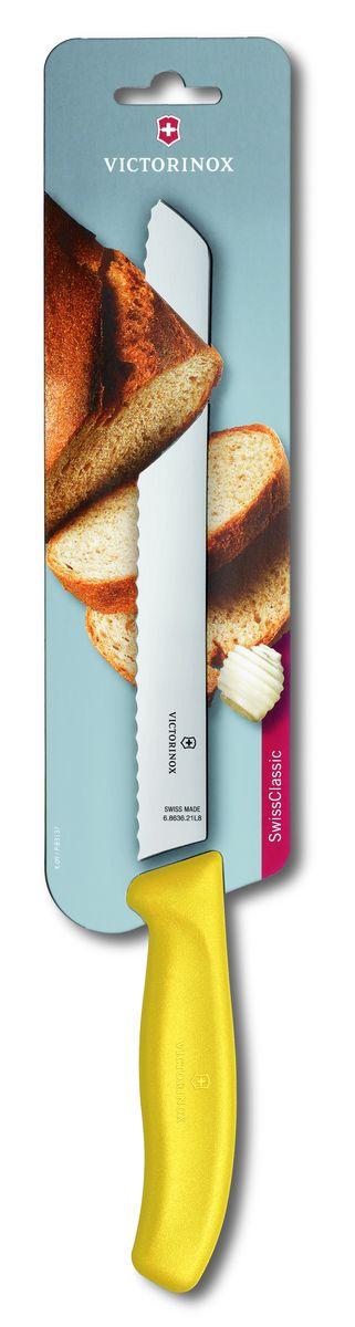 Нож для хлеба Victorinox SwissClassic, цвет: желтый, длина лезвия 21 см цена