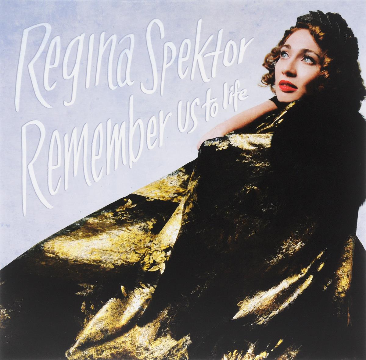 лучшая цена Реджина Спектор Regina Spektor. Remember Us To Life (2 LP)