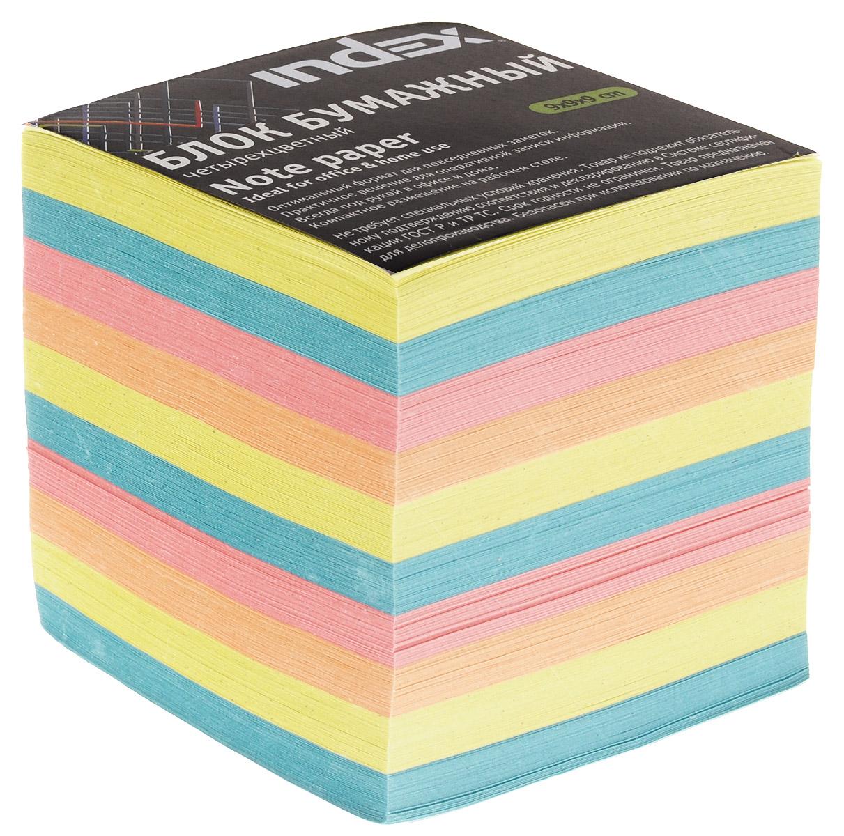Index Блок для записей многоцветный цвет желтый бирюзовый розовый бумага для записей многоцветная index 90х90х90
