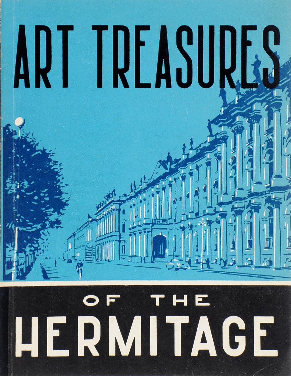 Voronikhina L. Art treasures of the Hermitage the hermitage english art