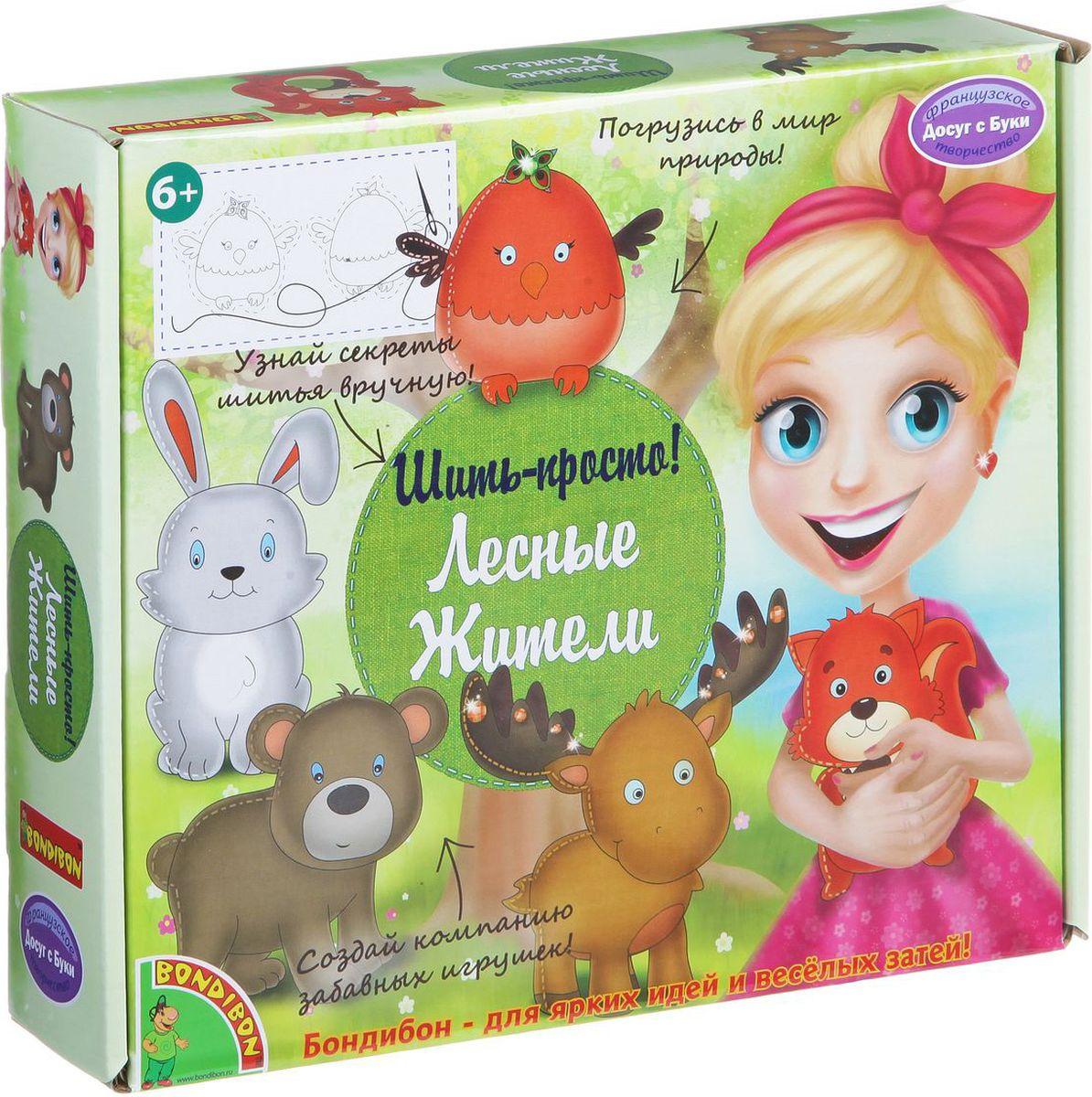 Bondibon Набор для шитья Лесные жители bondibon набор для изготовления игрушек из помпонов лесные жители