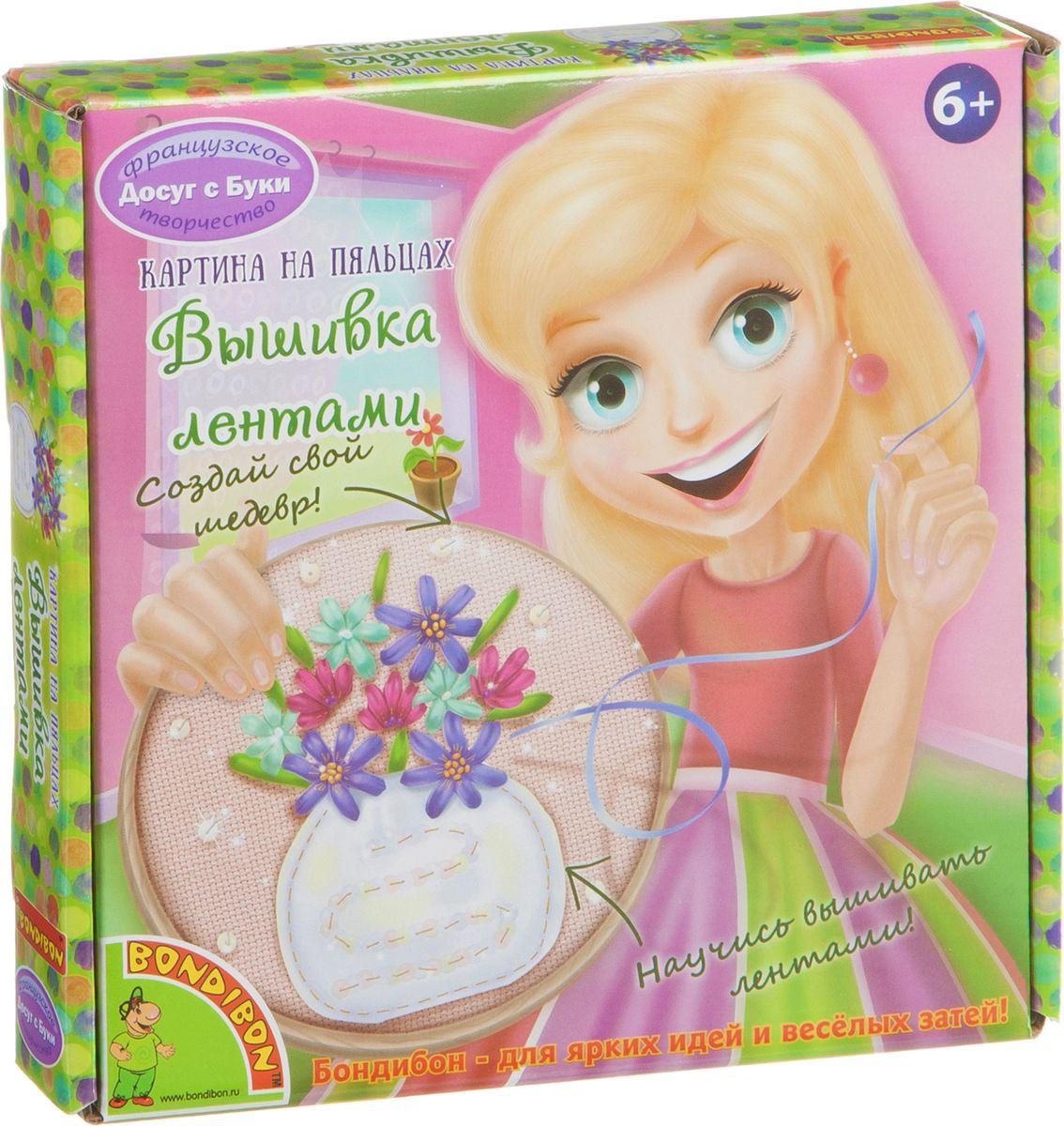 все цены на Bondibon Набор для вышивания картины на пяльцах Вышивка лентами онлайн