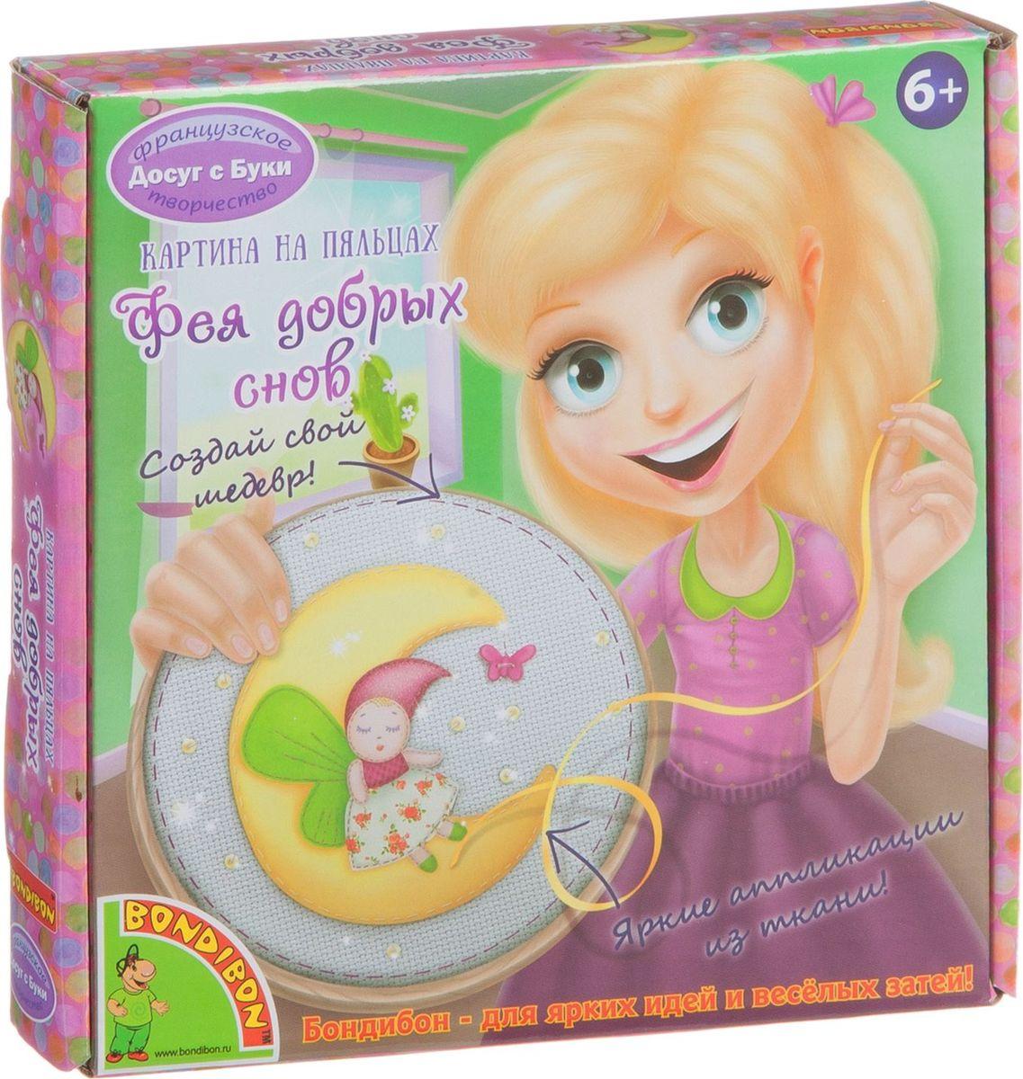 все цены на Bondibon Набор для вышивания картины на пяльцах Фея добрых снов онлайн