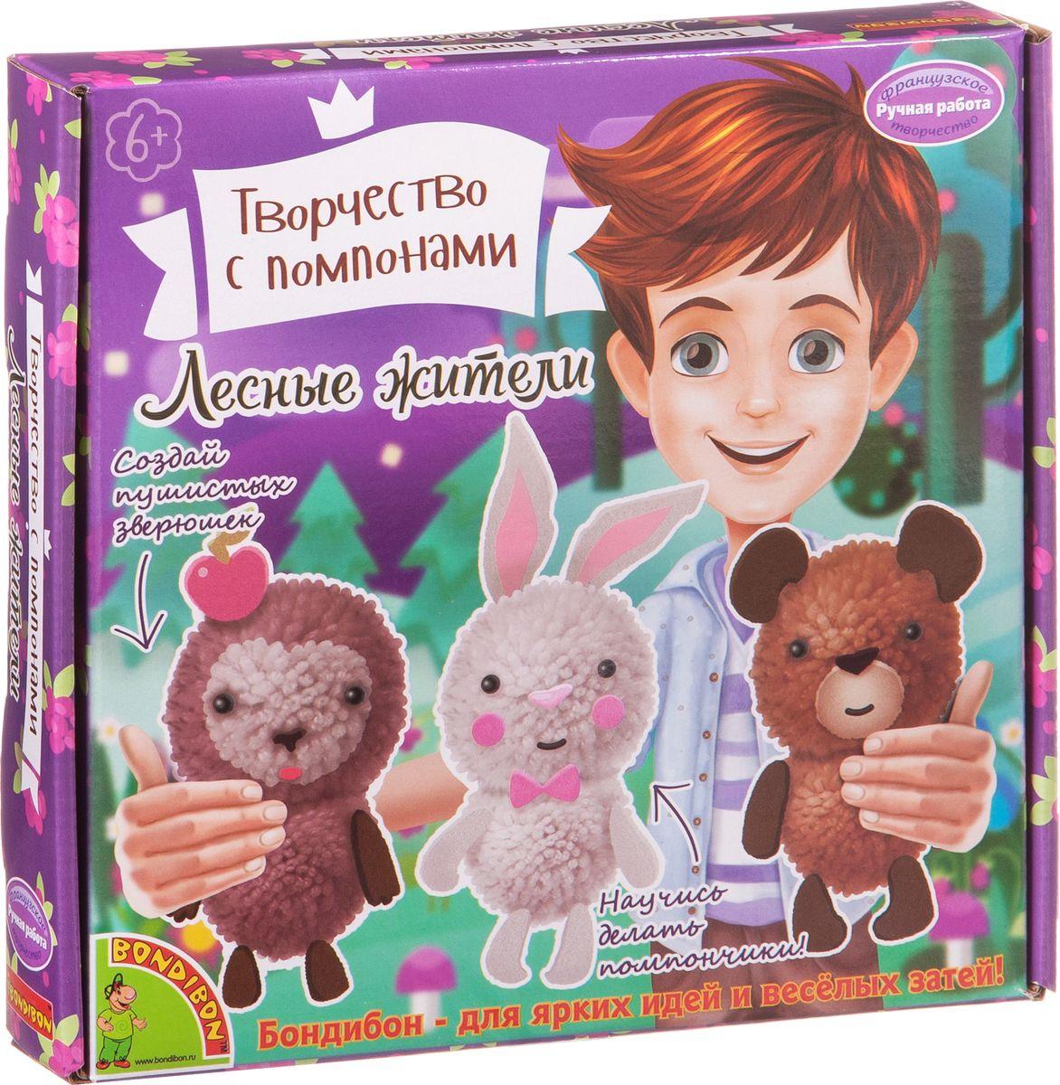 Bondibon Набор для изготовления игрушек из помпонов Лесные жители