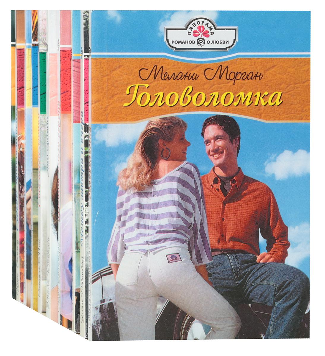 одно картинки книг панорама романов о любви квартира-студия