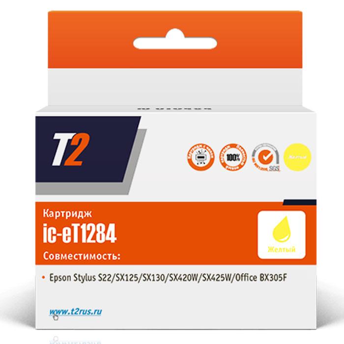 T2 IC-ET1284 (аналог T12844010), Yellow картридж для Epson Stylus S22/SX125/SX130/SX230/SX420W/Office BX305F картридж t2 ic et1284 yellow для epson stylus s22 sx125 sx130 sx230 sx420w office bx305f с чипом