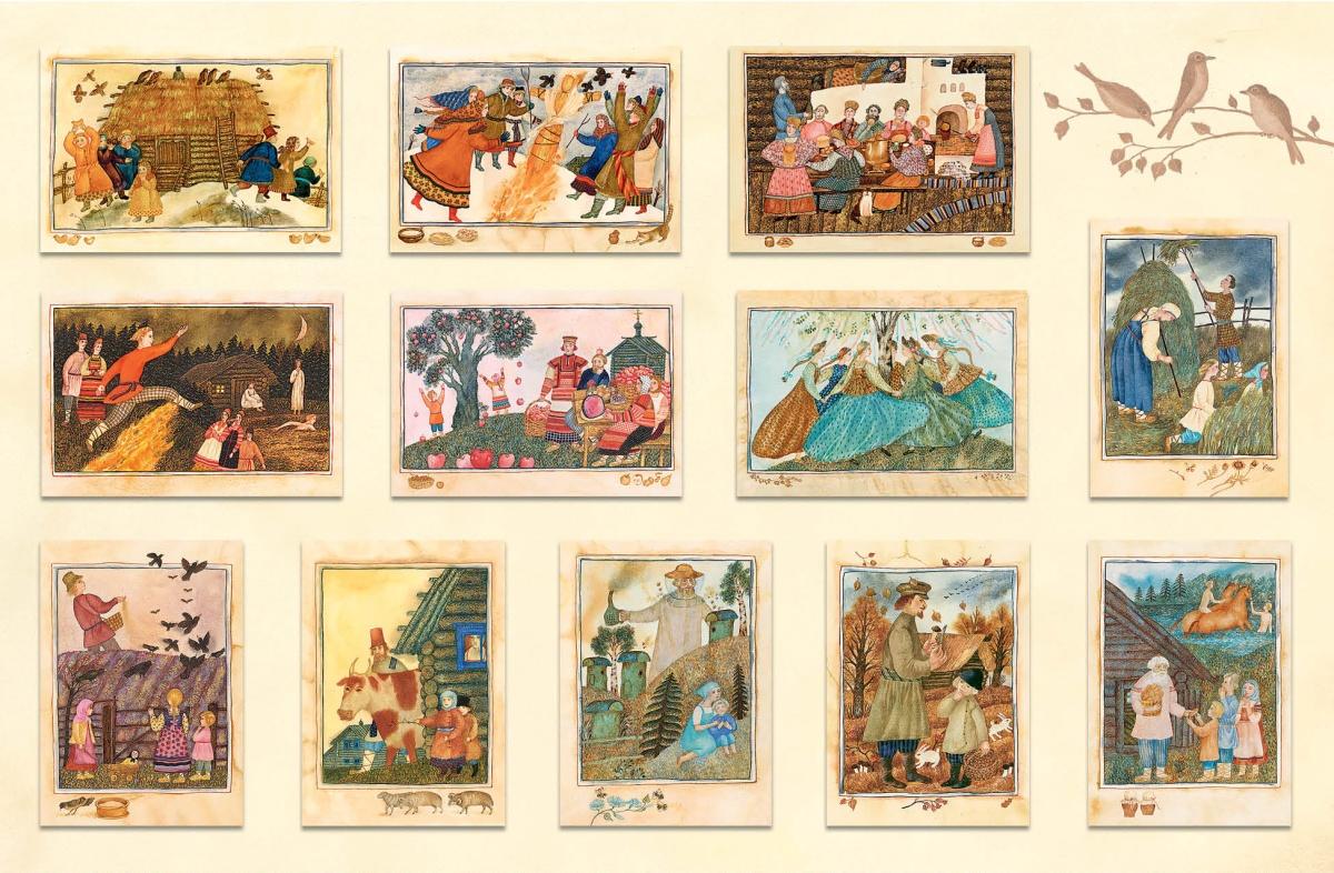 Русский праздники открытка, распечатать открытки арт