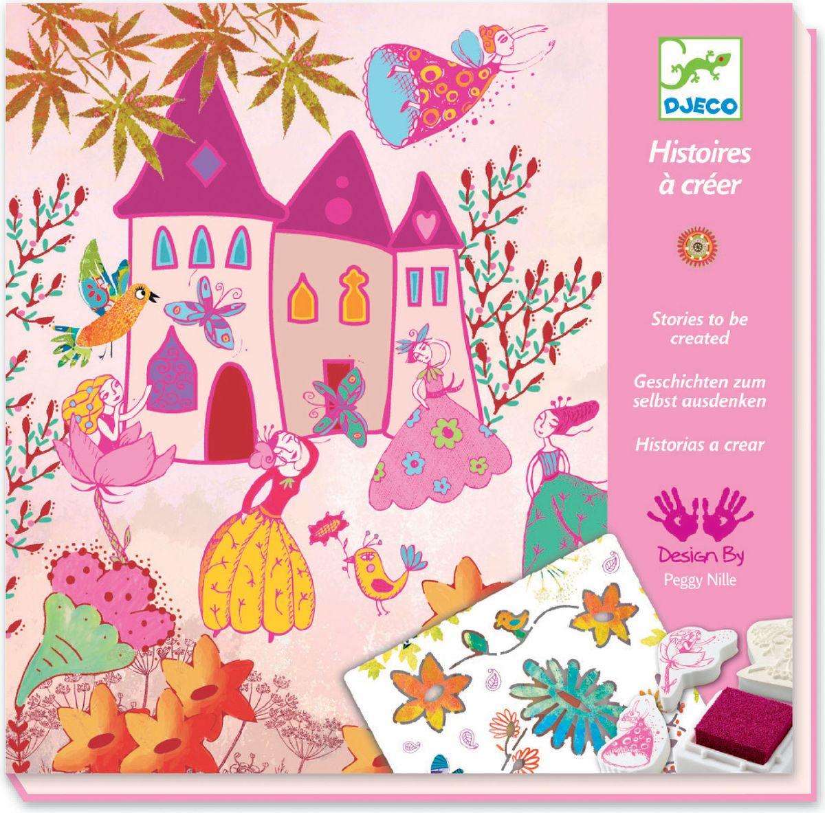 Djeco Набор для творчества Создай историю Принцессы наборы для рисования djeco набор со штампами создай историю принцессы