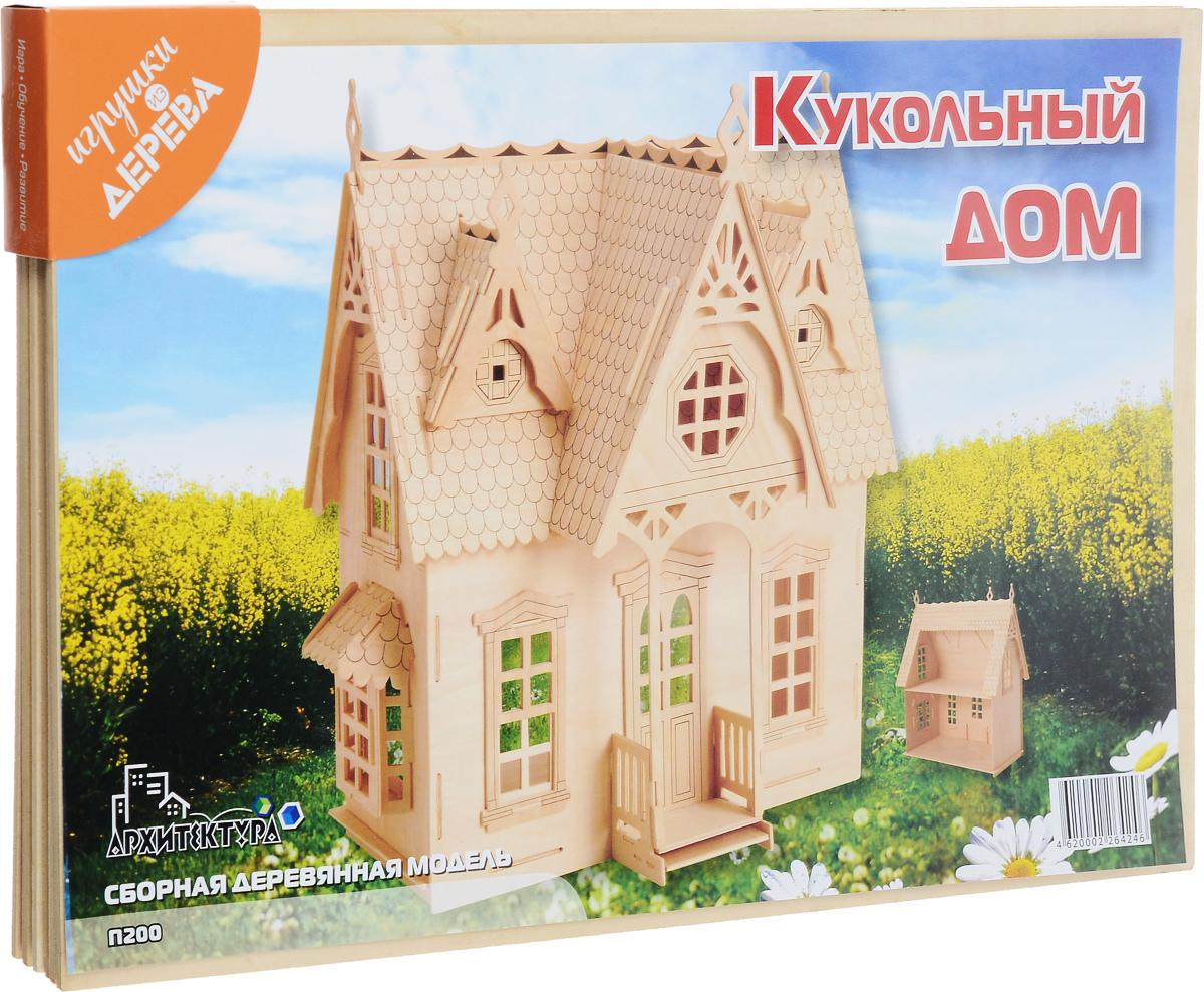 Фото - Мир деревянных игрушек Сборная деревянная модель Кукольный дом сборная модель miniart польский городской дом 35004м