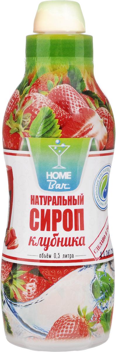 Сироп Home Bar 4627082260441 цена 2017