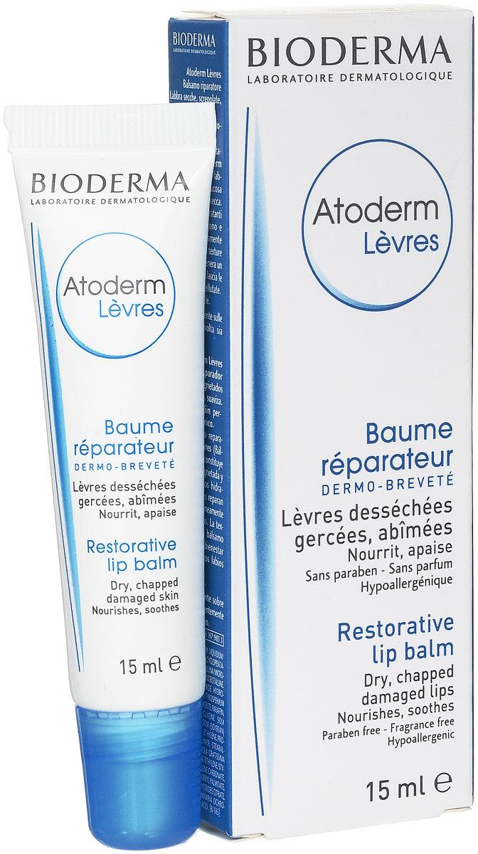 Bioderma Бальзам для губ Atoderm, 15 мл бальзам для губ bioderma atoderm атодерм 15 мл