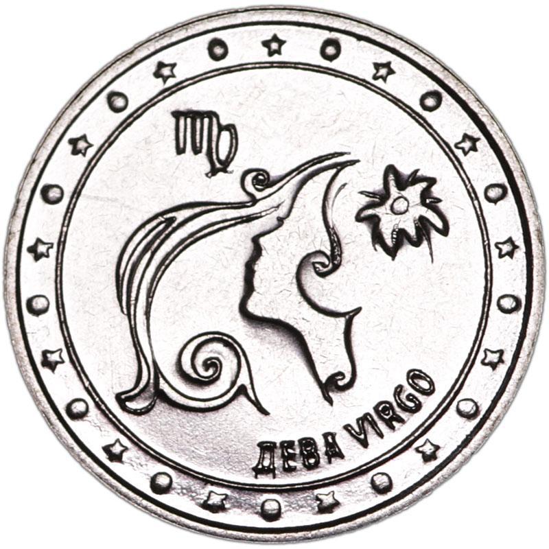 Монета номиналом 1 рубль Дева. Приднестровская Молдавская Республика, 2016 год купон номиналом 1 рубль приднестровская молдавская республика 1994 год