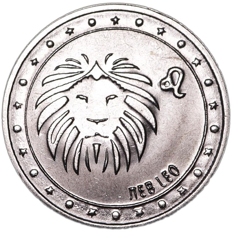 Монета номиналом 1 рубль Лев. Приднестровская Молдавская Республика, 2016 год купон номиналом 1 рубль приднестровская молдавская республика 1994 год