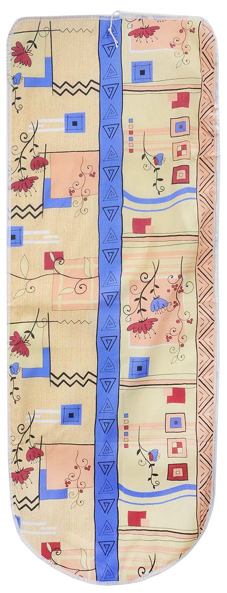 Чехол для гладильной доски Eva, цвет: желтый, синий, красный, 125 х 47 см. Е13 чехол для гладильной доски eva с поролоном цвет бежевый синий бордовый 119 х 37 см