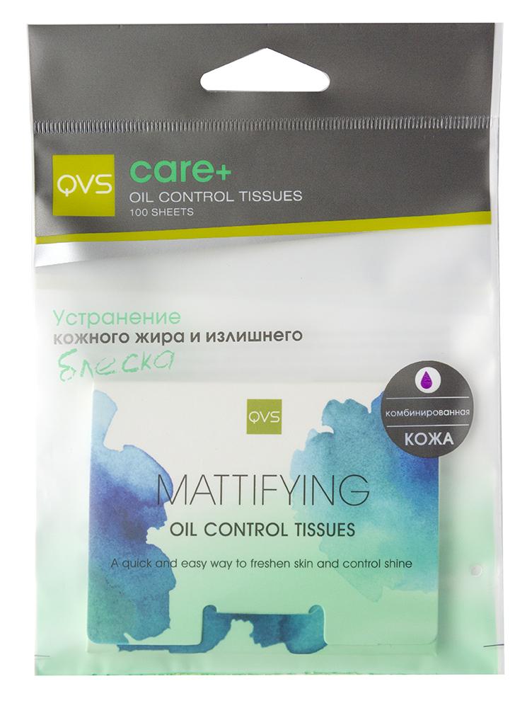 QVSМатирующие салфетки для лица, цвет:  белый, голубой, 100 шт QVS
