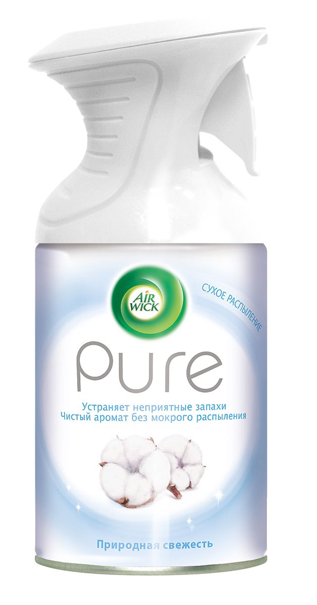 Освежитель воздуха AirWick Pure, природная свежесть, 250 мл для автомобиля испанские освежители для воздуха
