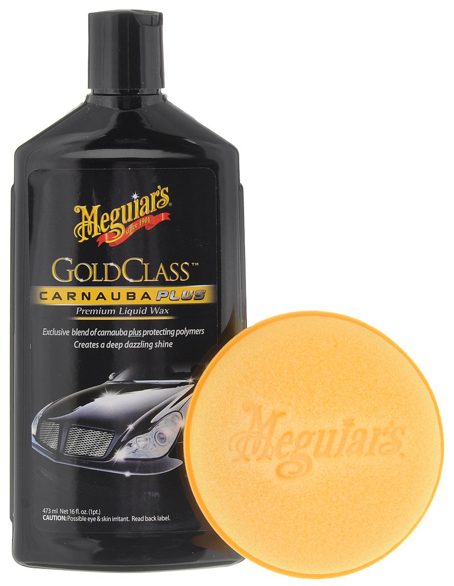 Полироль автомобильная Meguiar's Gold Class. Carnauba Plus, жидкость, с губкой, 473 мл полироль покрытие д светлых авто soft99 12мес 200гр