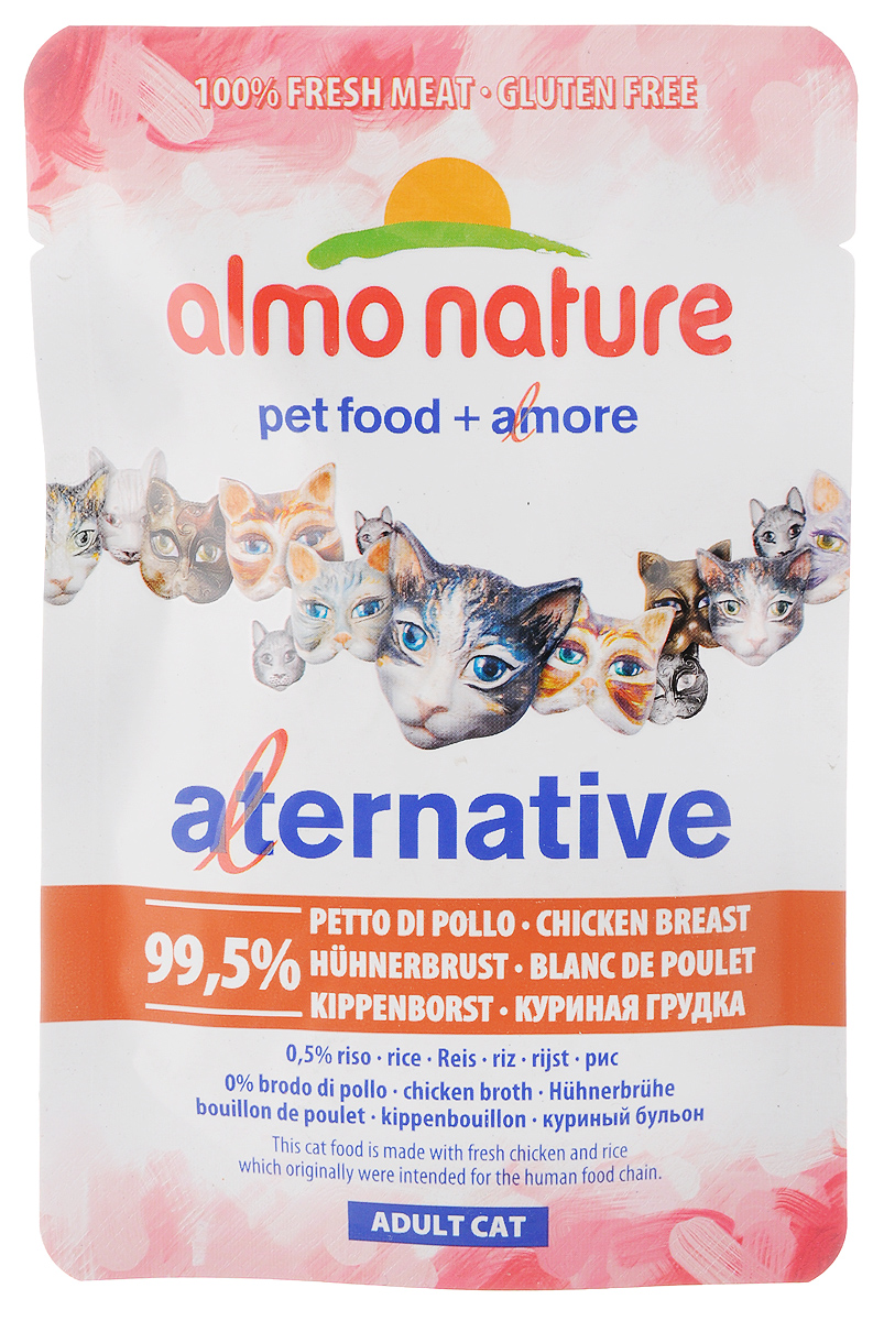 Фото - Консервы Almo Nature Alternative для кошек, с куриной грудкой, 55 г консервы almo nature для кошек с океанической рыбой 85 г