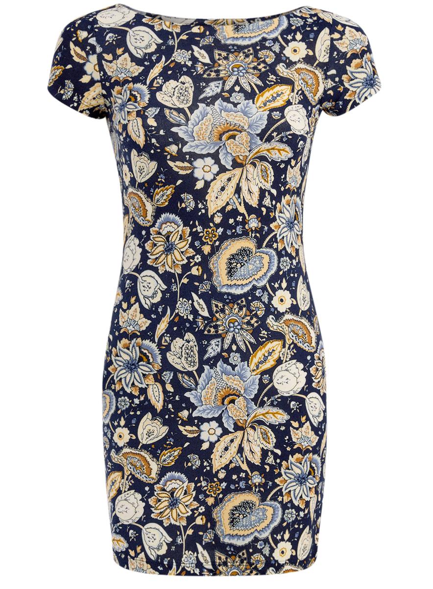 цена Платье oodji Ultra онлайн в 2017 году