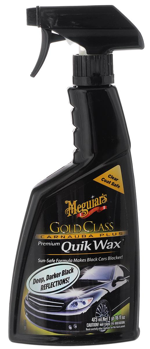 Воск быстрый Meguiar's Premium Quik Wax, 473 мл