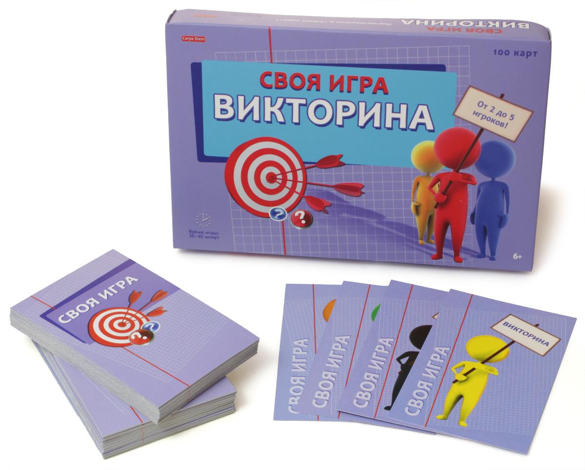 Рыжий Кот Викторина 100 карточек Своя игра
