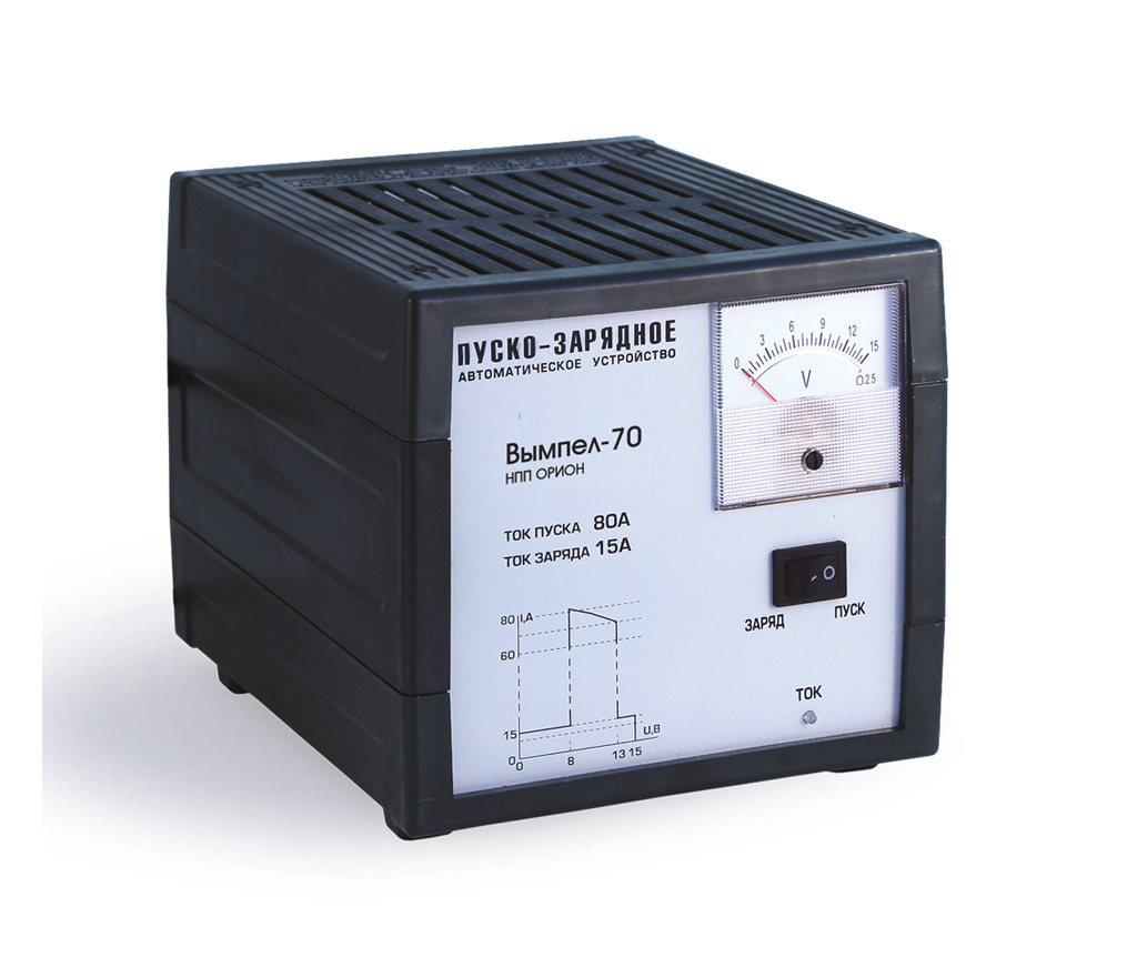 Пуско-зарядное устройство Вымпел-70, автомат, 80А/10А, 12В цена