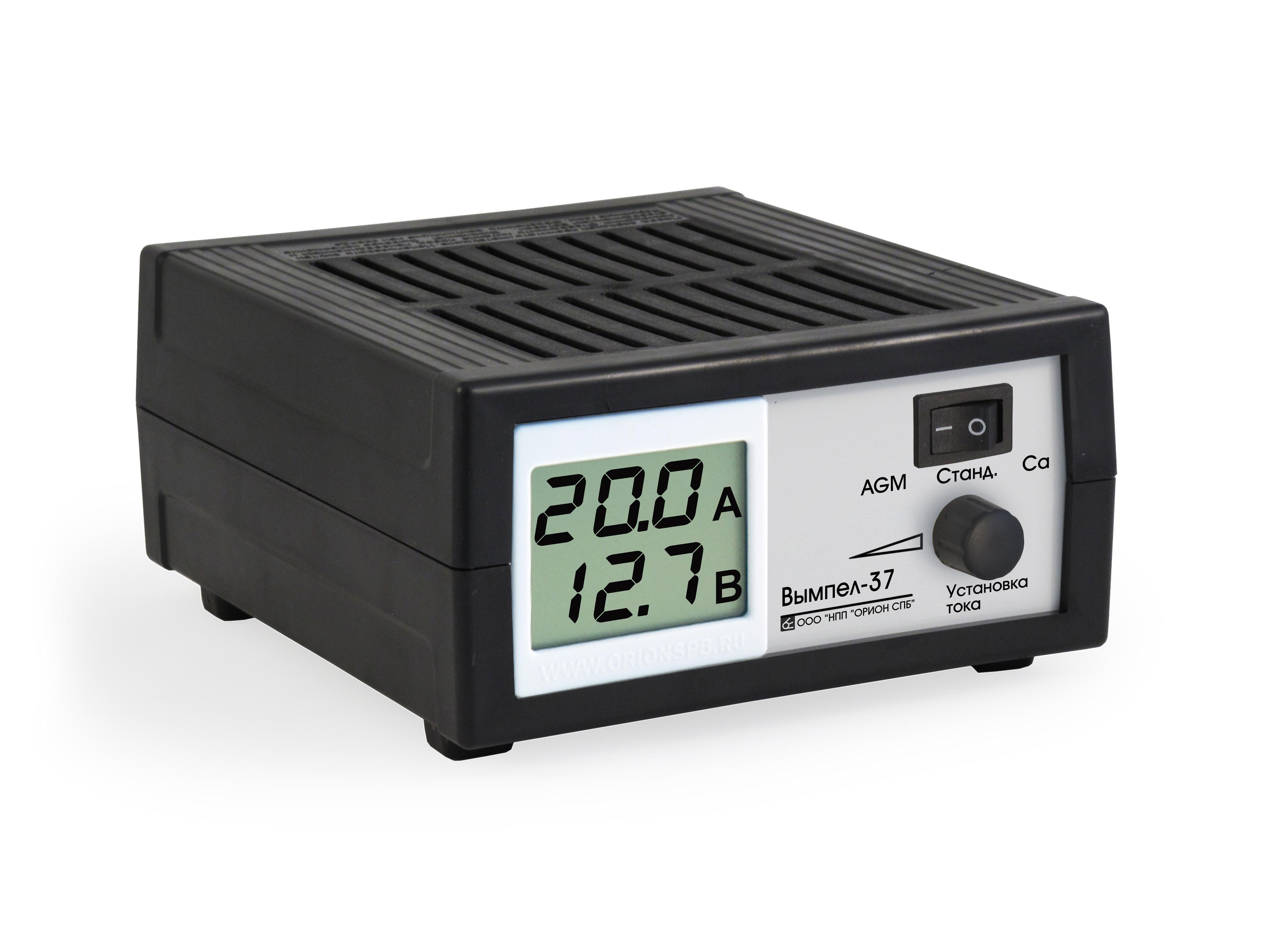 Зарядное устройство Вымпел-37, автомат, сегментный ЖК индикатор, 0-20А, 14,1/14,8/16В зарядное устройство вымпел 57 автомат сегментный жк индикатор 0 20а 7 4 18в