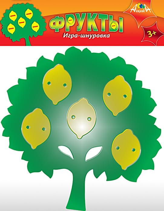 АппликА Игра-шнуровка Лимоны апплика игра шнуровка самосвал