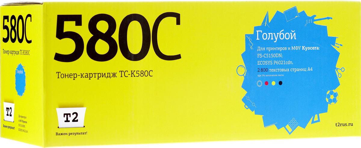 T2 TC-K580C (аналог TK-580C), Cyan тонер-картридж для Kyocera FS-C5150DN/ECOSYS P6021cdn