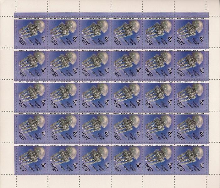 1991. Фауна Черного моря. № 6279 - 6283. Листы. Серия веб камеры черного моря