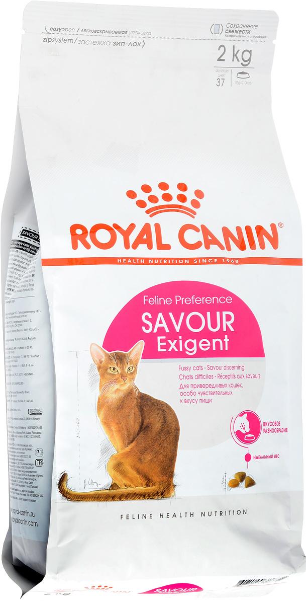 Корм сухой Royal Canin Exigent 35/30 Savoir Sensation для кошек, привередливых к вкусу продукта, 2 кг корм royal canin exigent 35 30 400g для очень привередливых кошек 682004 682104
