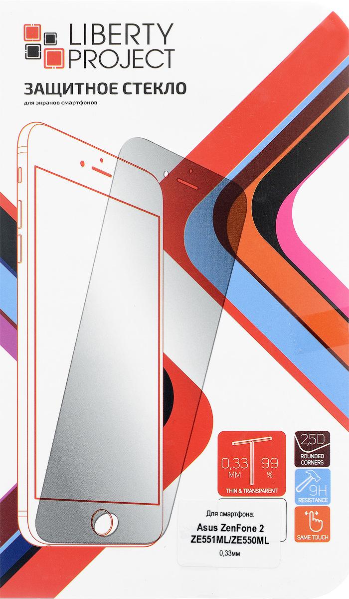 Liberty Project Tempered Glass защитное стекло для Asus ZenFone 2 ZE551ML/ZE550ML (0,33 мм) цена