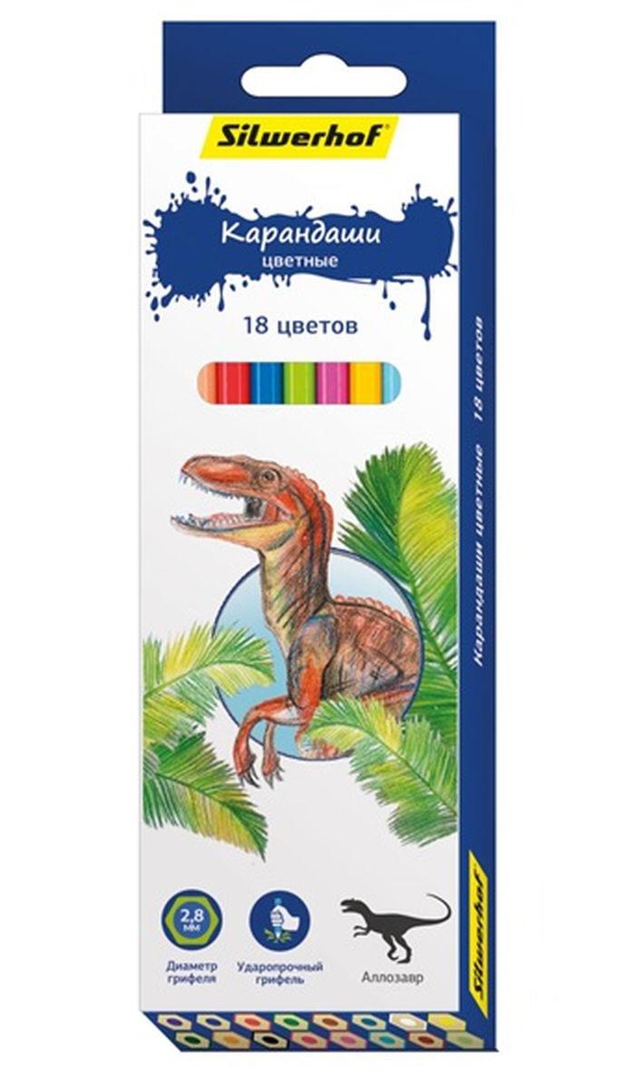 Silwerhof Карандаши цветные Динозавры 18 цветов ручки и карандаши silwerhof карандаши цветные silwerhof 12 цв