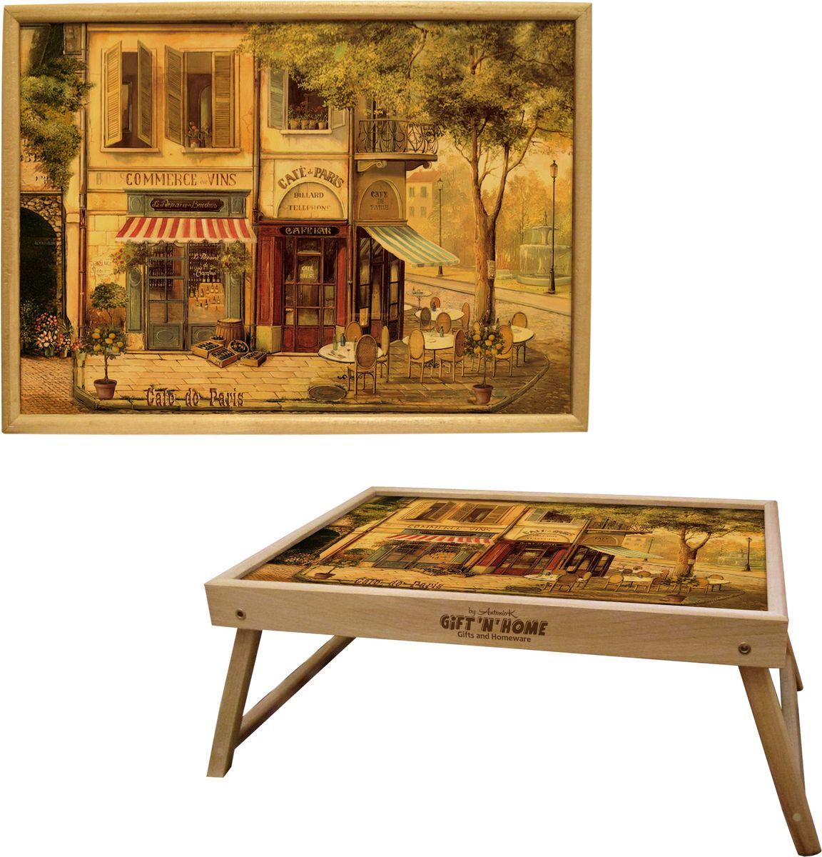 """Столик с раскладными ножками Gift'n'Home """"Парижские кафе"""", 25 х 37,5 см"""
