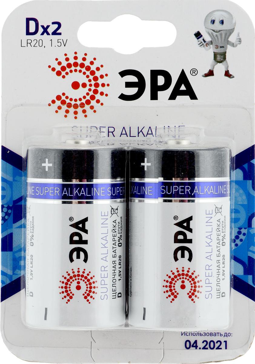 Батарейка алкалиновая ЭРА Energy, тип D (LR20), 1,5В, 2 шт батарейка алкалиновая эра energy тип a27 1bl 12в