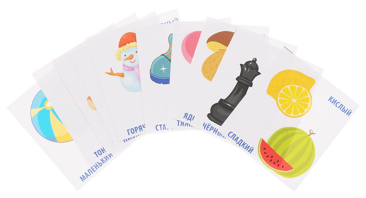 Фото - Айрис-пресс Обучающие карточки Противоположности айрис пресс набор карточек умный малыш транспорт