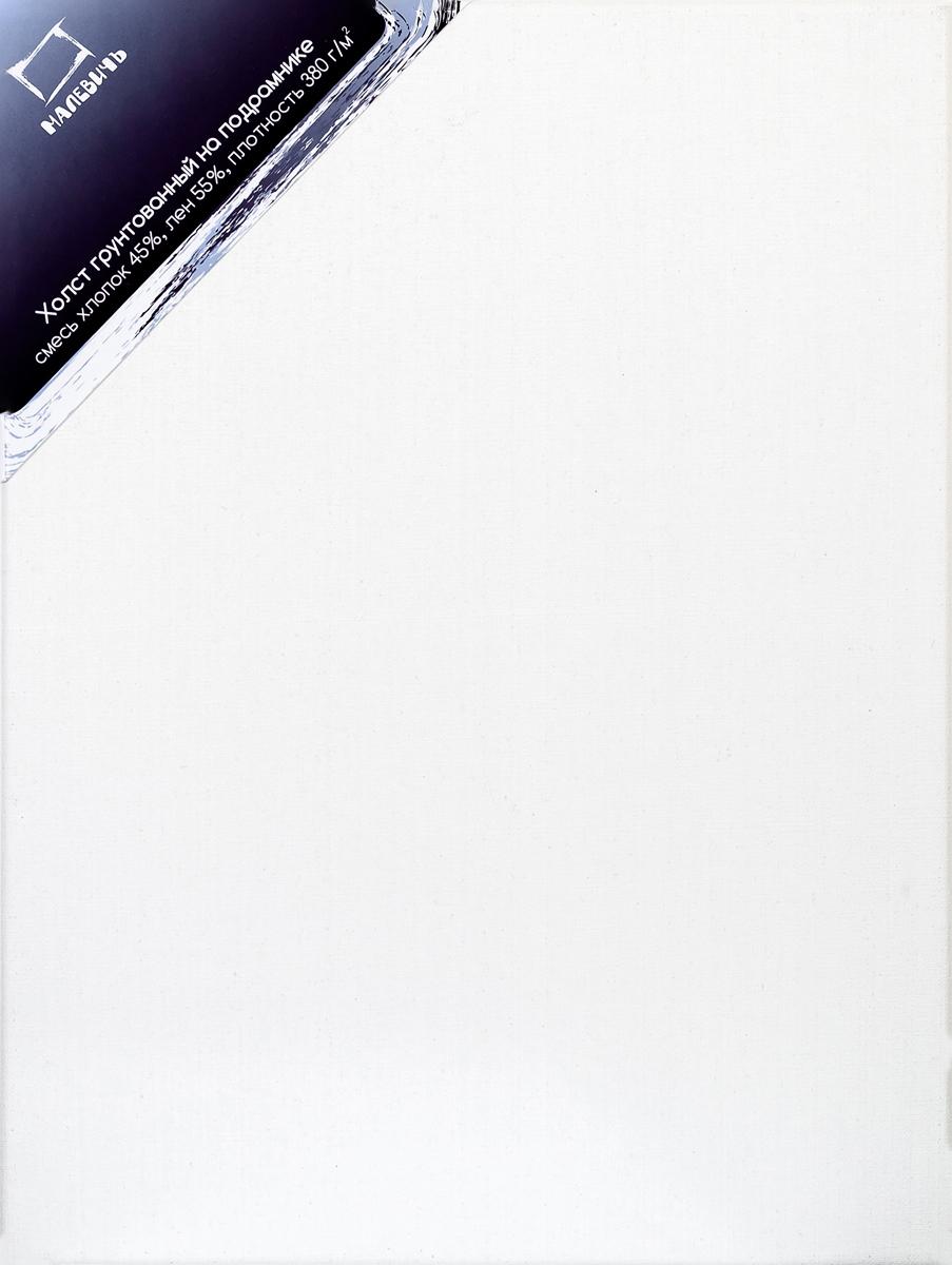 Малевичъ Холст на подрамнике 380 г/м2, 30 х 30 см