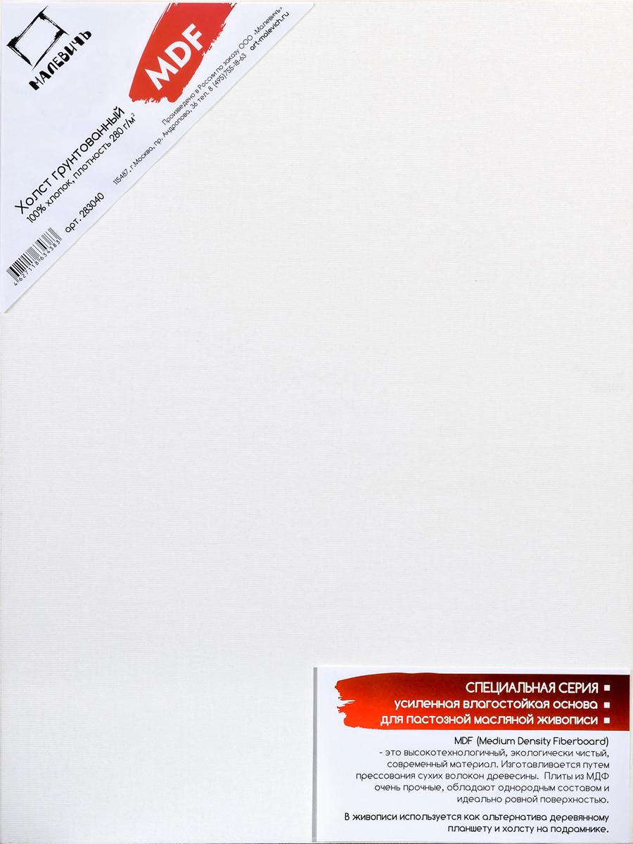 Малевичъ Холст на МДФ 15 х 20 см