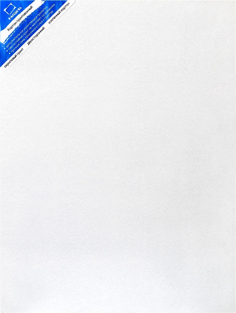 Малевичъ Картон грунтованный двухсторонний 40 см х 50 см